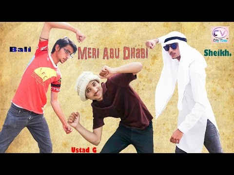 Meri Abu Dhabi