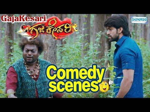 GajaKesari Kannada Movie Comedy- Yash | Sadhu kokila
