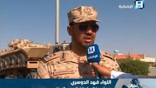 وحدات قتالية متطورة تعزز قوات الحرس الوطني في الشريط الحدودي