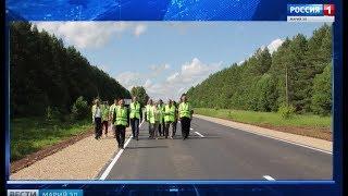 Первый объект ремонта автодороги Елеево-Параньга сдан в эксплуатацию