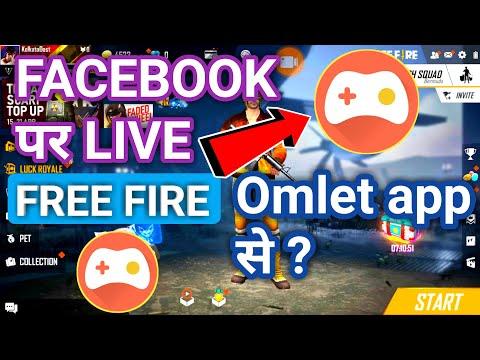 Omlet App Se Facebook Par Live Stream Kaise Kare Free Fire Game | Omlet App Live Stream