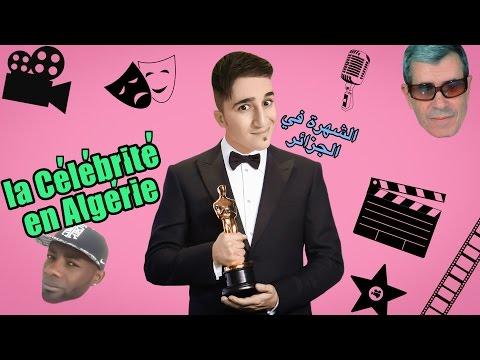 La célébrité en Algérie
