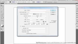 Adobe Illustrator для начинающих - Видео урок по Illustrator №1