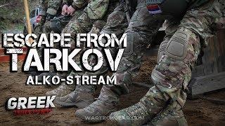 🔴 Стрим по игре Escape from Tarkov ( ALKO - Stream ) Бригада БУХ!!!  [18+] EFT