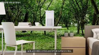 디디오랩 소형 공기청정기 소비자리뷰 - 스마트컨슈머리포…