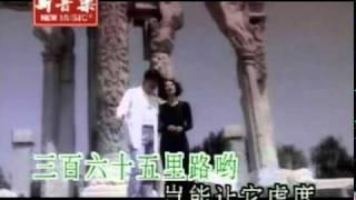 三百六十五里路 ─ 吳倩蓮 毛寧 (MV)