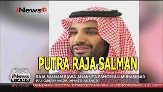 Inilah Wajah Ganteng Putra Raja Salman News 808
