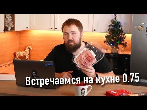 видео: Автономный рунет в России через призму хамона / #ВСНКХН 0.75