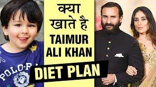 Kareena Kapoor - Saif Ali Khan REVEAL Taimur Ali Khan's DIET Plan