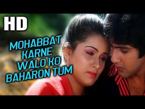Mohabbat Karne Walo Ko Baharon Tum   Lata Mangeshkar   Lovers Songs   Kumar Gaurav, Padmini