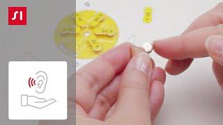 耳あな型補聴器の電池交換方法