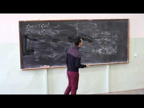 Теория отраслевых рынков. Лекция 15. Азамат Кашакбаев (CERGE-EI, Прага)