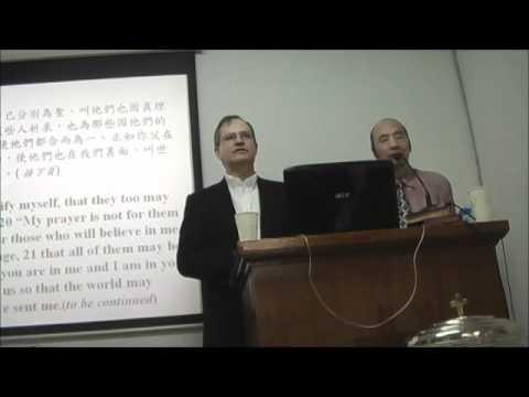 Taiwan Sermon Art of Preaching Alan Reed