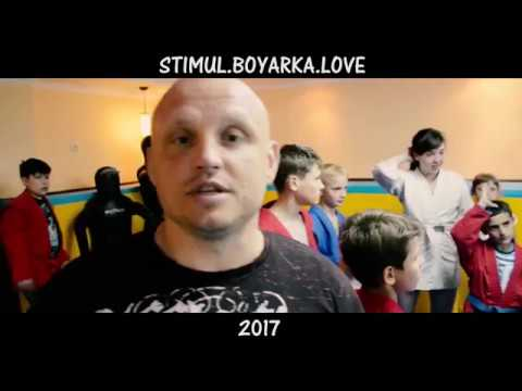 Боярка LOVE: #СтимулБоярка фітнес клуб Стимул  http://stimul.boyarka.love