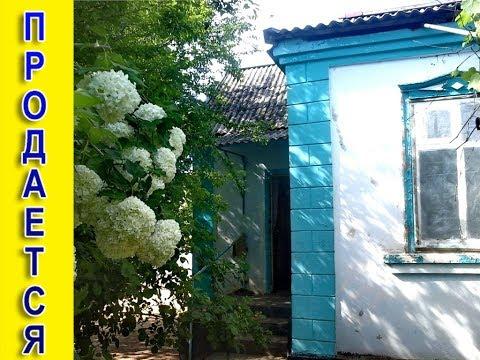 готовый дом в ст. Холмская  Краснодарского края