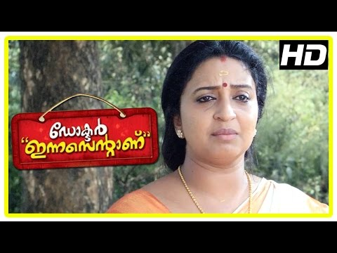 Dr. Innocentanu Malayalam Movie | Malayalam Movie | Sona Nair | Forces Innocent to Join Politics |HD