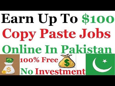"""""""Earn $100 Daily"""" copy Paste jobs Online In Pakistan 2018, by Shrinkearn Website"""