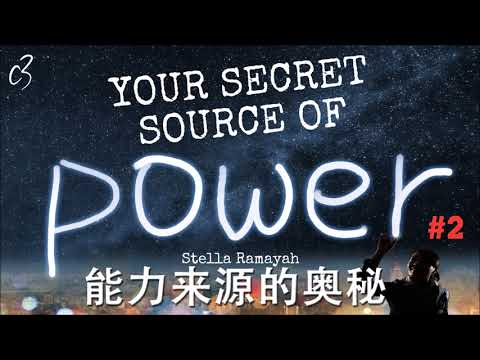 YOUR SECRET SOURCE OF POWER (M) by Ps Stella Ramayah (3 Sept 2017)