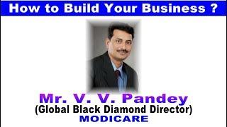 كيفية بناء الأعمال التجارية الخاصة بك من قبل السيد V. V. باندي