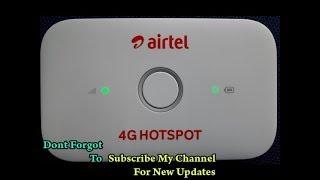 How To Unlock Airtel E 5573