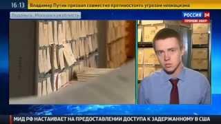 Центральный архив Минобороны РФ рассекретило документы по Освенциму