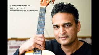 Ghazal Ye Aalam Shauq Ka Dekha Na Jaye (Ahmed Faraz)