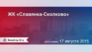 видео ЖК «Резиденции Сколково» - официальный сайт, отзывы, стоимость квартир, цены, фото