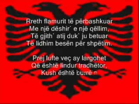 Himni Kombetar Shqiptar