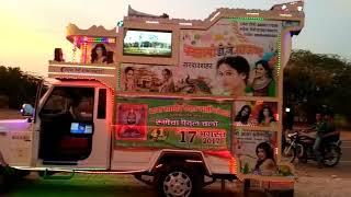 New Dj Exclusive Edition Super Decorations Dj Banshi Jaipur AshokDigital