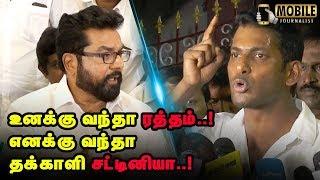 விஷாலுக்கு சரத்குமார் பதிலடி..! Sarathkumar Speech about Vishal Producer Council Issue