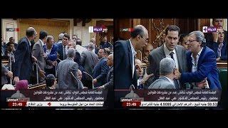 عين على البرلمان - مشادة قوية بين النواب ورئيس المجلس بعد امتناع النائب/خالد يوسف عن التصويت
