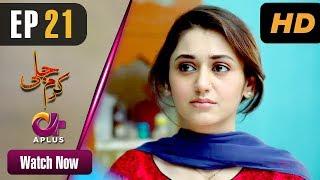 Pakistani Drama | Karam Jali - Episode 21 | Aplus Dramas | Daniya, Humayun Ashraf