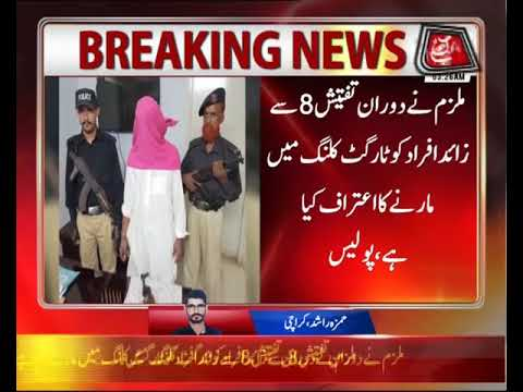 MQM-L Target Killer Arrested in Karachi