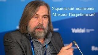 Украинский политолог: США - больший агрессор, чем Россия