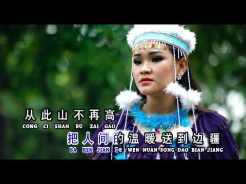 Tian lu 天路 - Licya 曾丽嘉