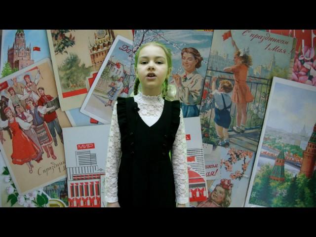 Изображение предпросмотра прочтения – ВиолеттаРешетникова читает произведение «Майское утро» В.В.Маяковского