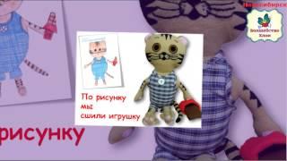 Мягкие игрушки-подушки Кошки  ручной работы