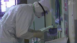 Во всех российских регионах готовят резервные койки для больных коронавирусом.