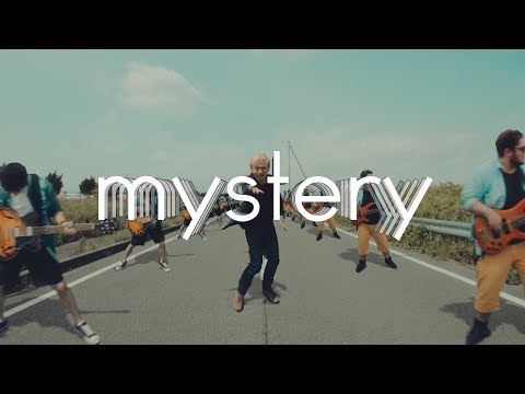 愛笑む「mystery」YouTube MV ver.