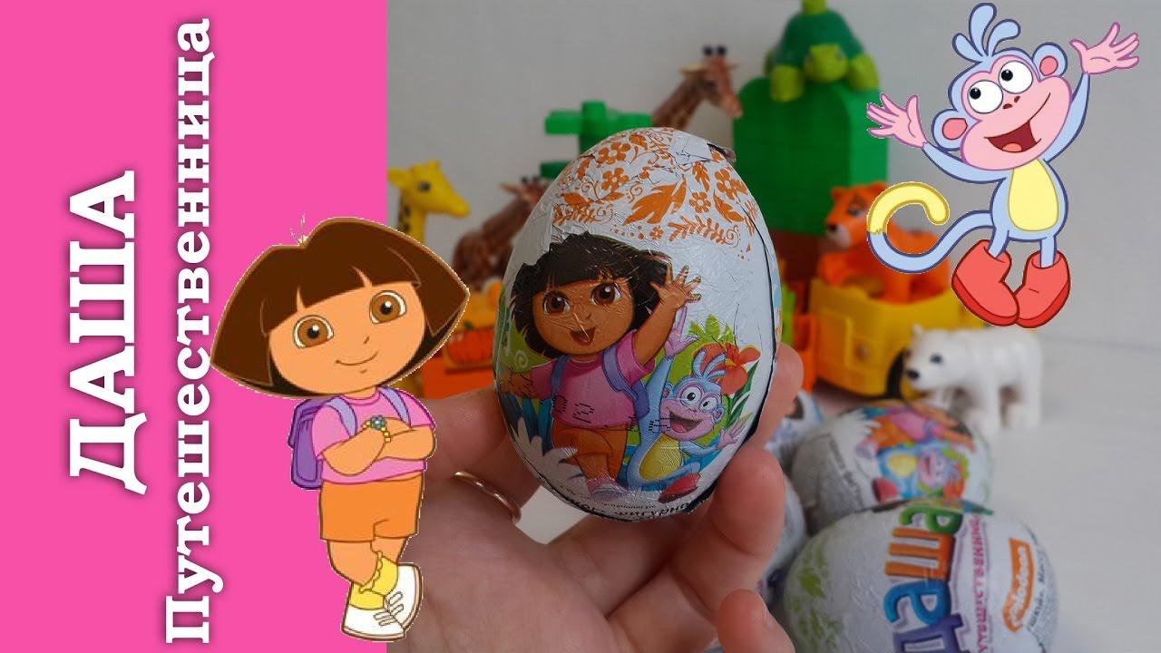 Даша Путешественница Рюкзачок для путешествий Dora the explorer .