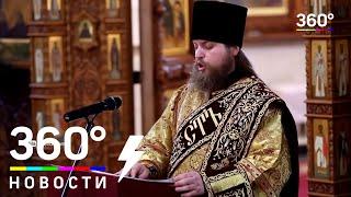Священники поют анафему украинскому патриарху Филарету за раскол православной церкви