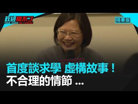 吴耿志:「迷失」的北美洲台湾妇女会