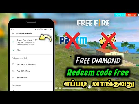 Free fire free redeem code free diamonds tamil || free fire tamil gameplay