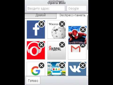Обзор Opera Mini (Java)