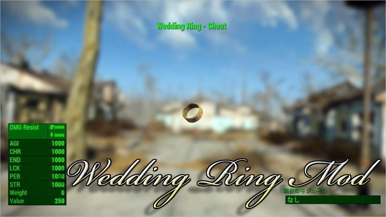 ps4版fallout4 フォールアウト4 mod wedding ring mod youtube