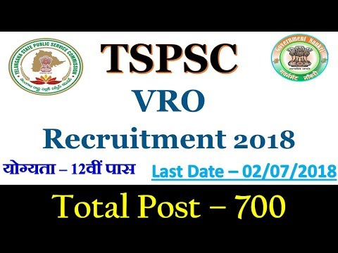 TSPSC VRO Online