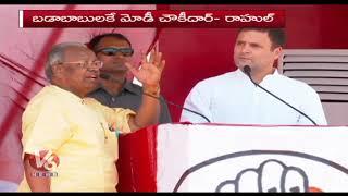 Rahul Gandhi Addresses Public Meeting In Krishna Giri, Tamilna…