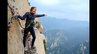 видео Гора Хуашань и тропа смерти