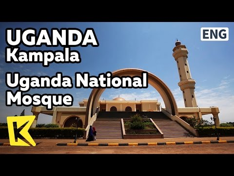 【K】Uganda Travel-Kampala[Uganda 여행-캄팔라]우간다 국립 모스크/Uganda National Mosque/Kampala Central Mosque