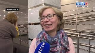 В Архангельске выступил выдающийся пианист, Народный артист России — Денис Мацуев